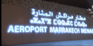 Marrakech Menara Marokko