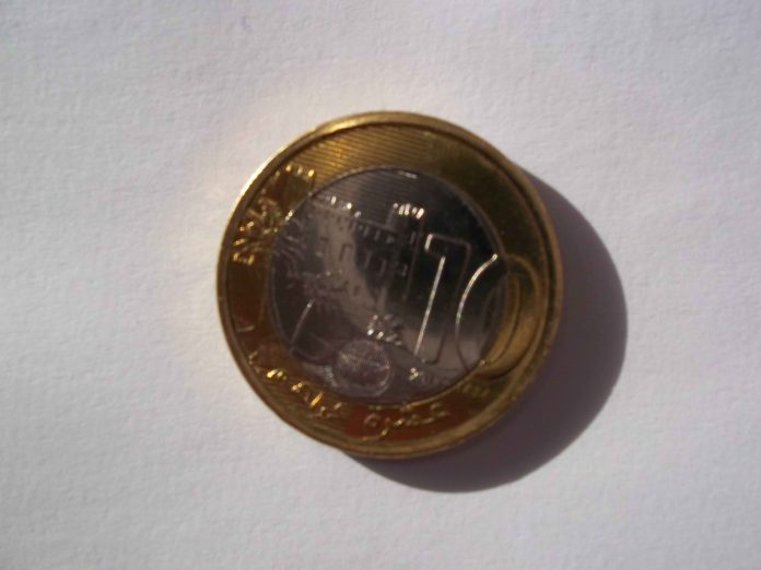 Marokkanische Zentralbank belässt Leitzins bei 2,25%
