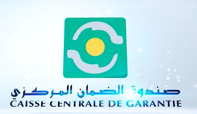Marokko fördert Startups