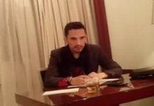Soufian Al Nguad