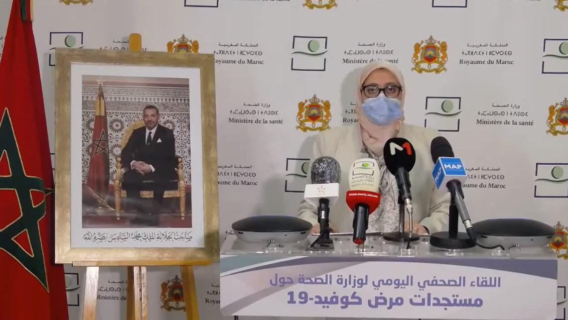 Gesundheitsministerium