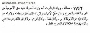 Al Muhalla