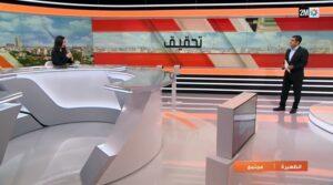 2M-TV