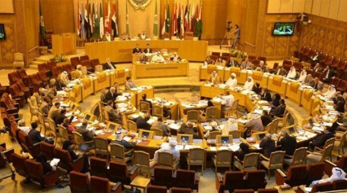 Arabisches Parlament