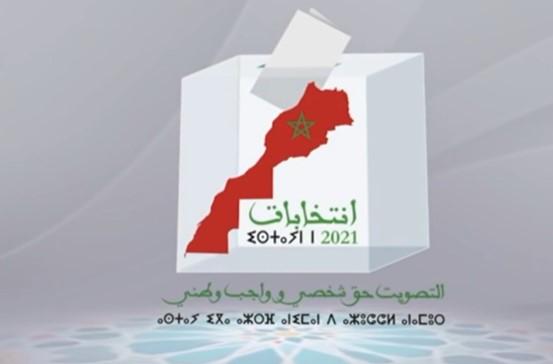 Parlamentswahlen